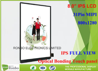 Customized Thin IPS LCD Display 8.0 Inch With 31 Pin MIPI Interface